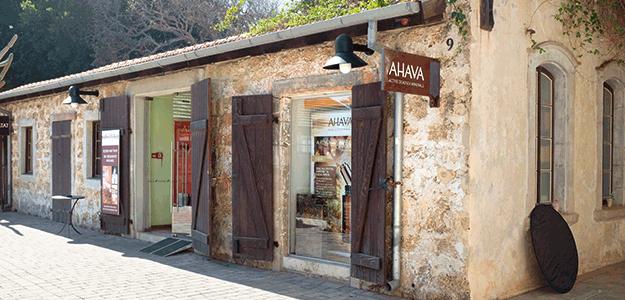 AHAVA Produkte mit Wirkstoffen aus dem Toten Meer.